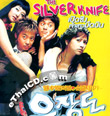 Silver Knife [ VCD ]