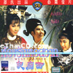 West Chamber [ VCD ]