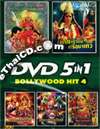 Bollywood Hit : 5 in 1 [ DVD ] - Vol.4