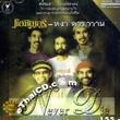 Karaoke VCD : Hammer & Nga Caravan - Never Die