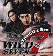 Wild Seven [ VCD ]