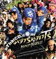 Ninja Kids!!! [ VCD ]