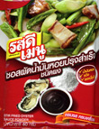 Ros Dee : Stir Fried Oyster Sauce Powder (Pack of 2)