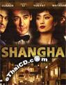 Shanghai [ DVD ]