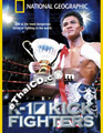 Documentary : NGC - K-1 Kick Fighters [ DVD ]