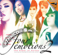 Karaoke VCD : Four Emotions 2 - The Power of Voices