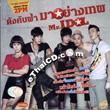 Mr.Idol [ VCD ]