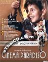 Cinema Paradiso [ DVD ]