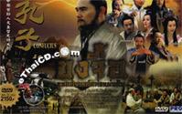 HK TV serie : Confucius [ DVD ]