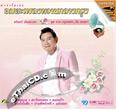 Karaoke VCD : Charin Nuntanakorn - Yard Roong...Ruen Pae
