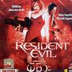 Resident Evil [ VCD ]