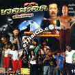 The Shock Gang Pee Lood [ VCD ]