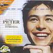 Karaoke VCD : Peter Corp Dyrendal - Version 4.0