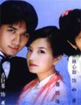 HK TV serie : Romance In the Rain [ DVD ]