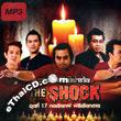 MP3 : DJ.Pong - Ghost Stories - Vol.17