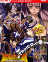 Saint Seiya : The Lost Canvas - Part.1 [ DVD ]