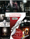 GTH Movies : 7 in 1 - Horror Collection [ DVD ]