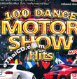 MP3 : Red Beat : 100 Dance Motor Show Hits