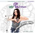Karaoke VCDs : Mai Charoenpura : 25th Year Mai