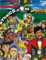 Jackie Chan\'s Fantasia - Vol.2 [ DVD ]