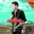 Karaoke VCD : Monkan Kankoon Vol.6 - Trong Nun Kue Na Tee Trong Nee Kue Hua Jai