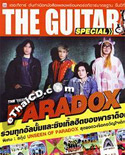 The Guitar Mag : Special - Paradox & Potato