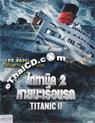 Titanic II [ DVD ]