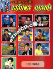 MP3 : Chalermpol Malakum - Ruam Pleng Hit
