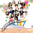 OST : Exact - Acts Track Vol. 7