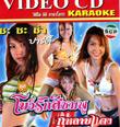 Karaoke VCD : Cha Cha Cha Party - Beau Ruk See Chompoo
