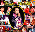 Karaoke DVD : Yodruk Salukjai - Kid Tueng...Yodruk