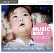 Grammy : Music Box - Baby Box - Vol.1