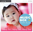 Grammy : Music Box - Baby Box - Vol.2