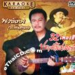 Karaoke DVD : Pongthep Kradonchamnarn - 32 Pleng Hit