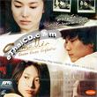 Camellia [ VCD ]
