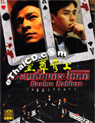 Casino Raiders [ DVD ]