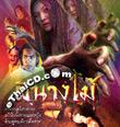 Phee Nang Mai [ VCD ]