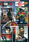 Japanese Movies : 4 in 1 - Vol.2 [ DVD ]