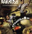 Aakrosh [ VCD ]