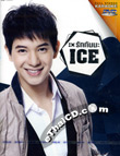 Karaoke DVD : Ice Saranyu - Ruk Gun Na