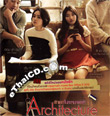 Architecture 101 [ VCD ]