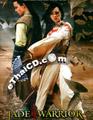Jade Warrior [ DVD ]