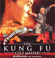 The Kung Fu Cult Master [ VCD ]