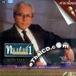Karaoke VCD : Tanongsuk Pukdeedewa - Ummata Niran Karn - Vol.1