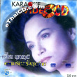 Karaoke VCD : Srisalai Suchardwut - Kwam Ruk Krung Sood Tai