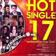 Grammy : Hot Single Vol.17