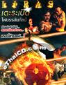 Libas [ DVD ]