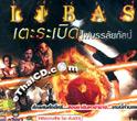 Libas [ VCD ]
