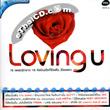 Karaoke VCD : RS : Loving U