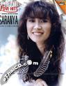 Karaoke DVD : Saranya Songsermsawad - Forever Love Hits